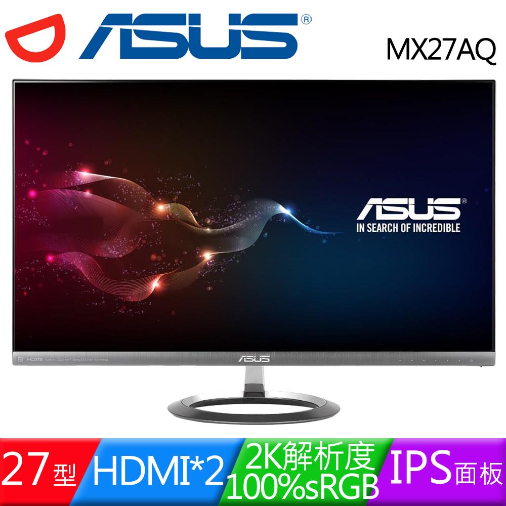 ASUS 華碩 MX27AQ 27型WQHD無邊框AH~IPS液晶螢幕