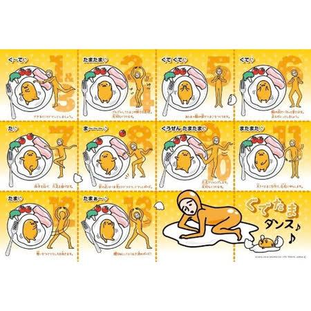 【日本BEVERLY】三麗鷗兒童拼圖-蛋黃哥 讓我們來跳舞跳舞 40pcs BV40-003