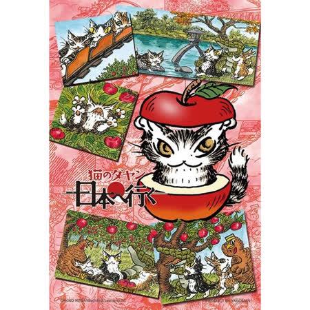 【日本YANOMAN】達洋貓進口拼圖-蘋果森林 99pcs YM99-402