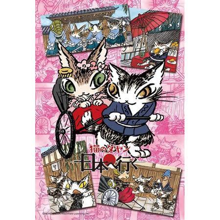 【日本YANOMAN】達洋貓進口拼圖-京都的邂逅 99pcs YM99-403
