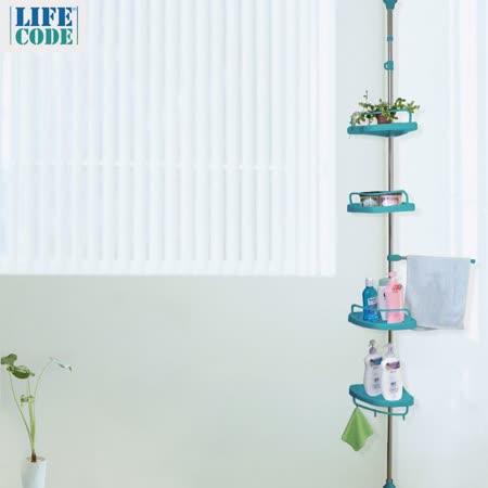 【LIFECODE】頂天立地浴室置物架(不鏽鋼複合管)+4置物盤+1毛巾桿 -蒂芬妮藍