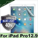 美國Green Onions Apple iPad Pro 12.9吋款抗藍光保護貼