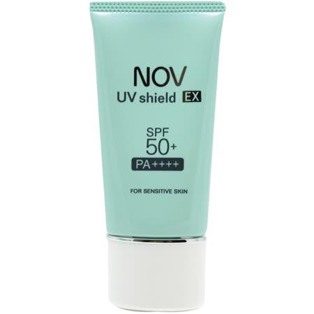 【NOV】 娜芙防曬隔離霜SPF50+ 30g 小孩也可以使用  隨機贈妝品體驗包6包