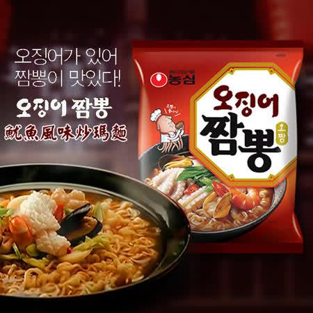 韓國泡麵 農心魷魚風味炒瑪麵 124g