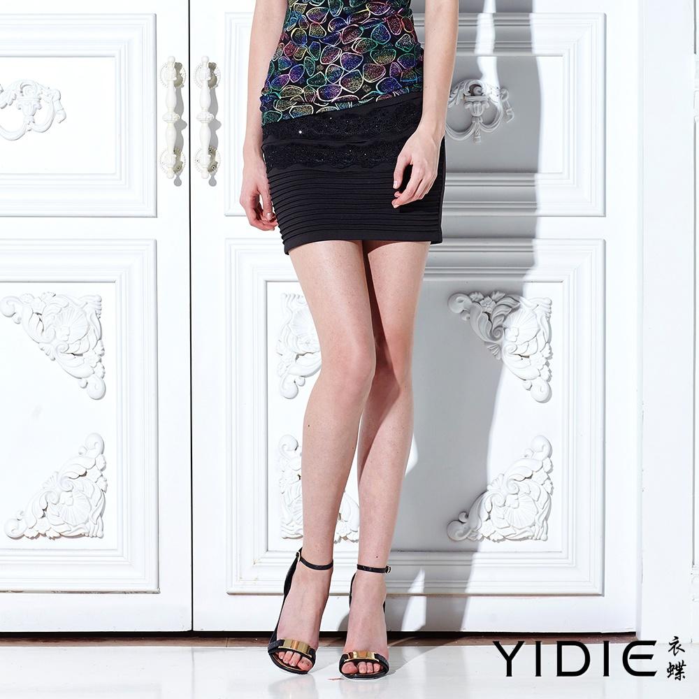 【YIDIE衣蝶】多層次鑲鑽蕾絲繡花小包裙