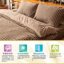 無印系列 新疆風針織棉 單人二件組床包+枕套組#12