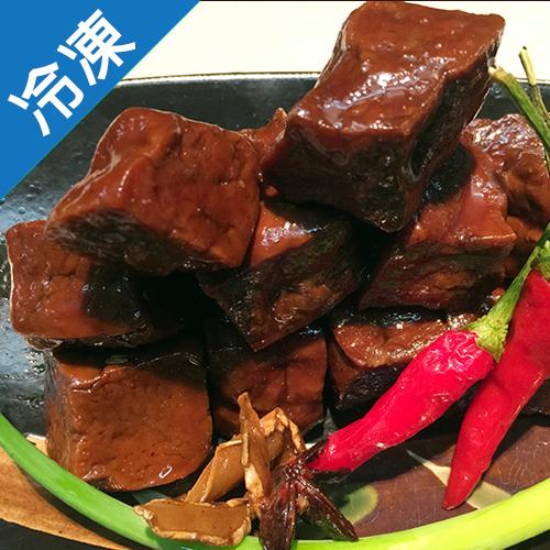 蔗雞王醬燒豆干1包 200g±5% 包
