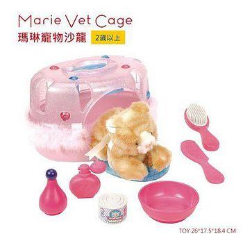 美國 B.Toys 感統玩具 Battat系列-瑪琳寵物沙龍 Marie Vet Cage