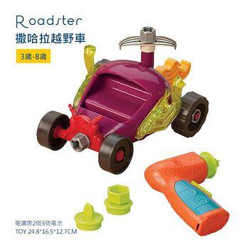 美國 B.Toys 感統玩具 撒哈拉越野車 Roadster