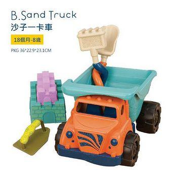 美國 B.Toys 感統玩具 沙子一卡車 B.Sand Truck