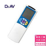 【Dr.AV】AR-TW4 SYNCO 新格、Mitsuba 三葉、Da-Jing大井、川井 變頻 專用冷氣遙控器