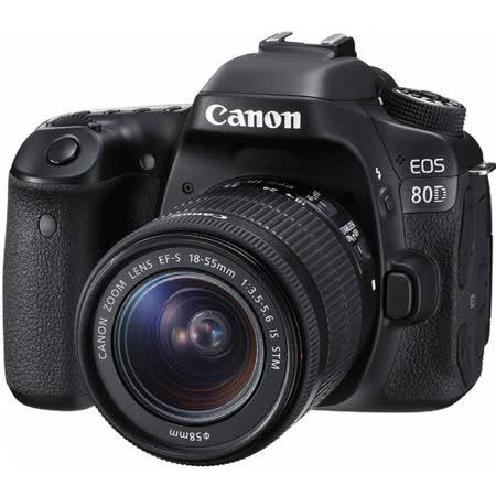 Canon EOS 80D + 18-55mm STM 單鏡組*(中文平輸)-送SD32G-C10記憶卡+專屬鋰電池+單眼雙鏡包+強力大吹球+細纖維拭鏡布+極細毛刷+數位清潔液+高透光保護貼