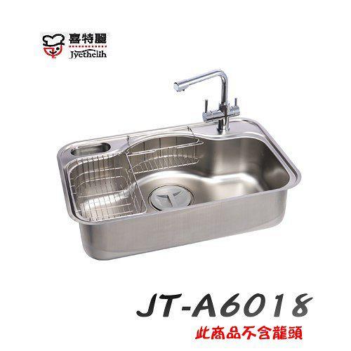 喜特麗 JT~A6018 不鏽鋼水槽