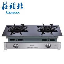 【莊頭北】TG-7606G 一級節能旋烽嵌入爐