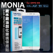 MONIA for  OPPO R9 5.5吋   日本頂級疏水疏油9H鋼化玻璃膜 玻璃保護貼