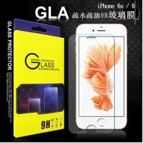 GLA Apple Apple iPhone 6s / 6 4.7吋 疏水疏油9H鋼化玻璃膜 玻璃保護貼