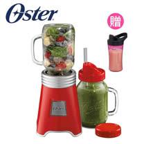 美國OSTER-Ball Mason Jar隨鮮瓶果汁機(紅)BLSTMM-BRD送oster迷你替杯
