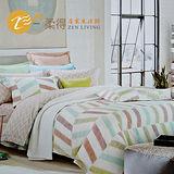 【柔得寢飾】ZEN ZLG02假日生活100%天絲6件式床罩組(雙人DD)