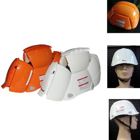 PUSH! 地震防災相關用品 折疊式安全帽防災帽防災頭盔戶外運動安全帽(加強版)J20一入