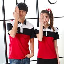 【LEIDOOE】三色風韻男款短袖POLO衫-清新朝氣16553