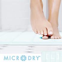 【MICRODRY時尚地墊】舒適記憶綿浴墊-(天際藍L)