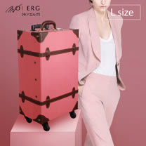 【MOIERG】Old Time迷戀舊時光combi trunk (L-23吋) Pink