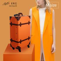 【MOIERG】Old Time迷戀舊時光combi trunk (M-19吋) Orange