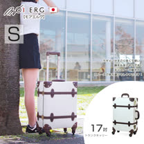 【MOIERG】Old Time迷戀舊時光combi trunk (S-17吋) White
