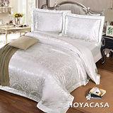 《HOYACASA 伊斯佰納》加大四件式絲棉緹花被套床包組