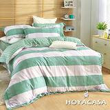 《HOYACASA 閒情漫步》特大四件式森麻兩用被床包組