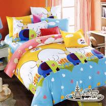 【情定巴黎】大象童趣100%精梳純棉加大四件式床包被套組