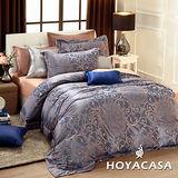 《HOYACASA 亞斯特》雙人四件式天絲緹花被套床包組