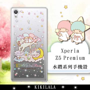 三麗鷗SANRIO正版授權 雙子星仙子 KiKiLaLa  SONY Xperia Z5 Premium 5.5吋水鑽系列軟式手機殼(飛馬樂園)