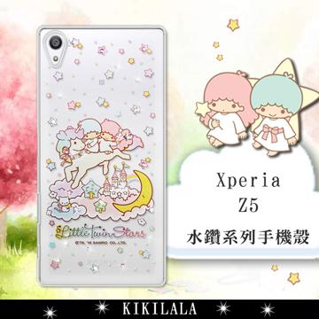 三麗鷗SANRIO正版授權 雙子星仙子 KiKiLaLa  SONY Xperia Z5 5.2吋 水鑽系列軟式手機殼(飛馬樂園)