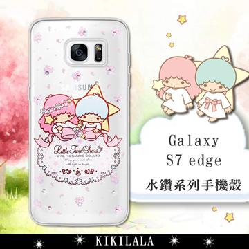 三麗鷗SANRIO正版授權 雙子星仙子 KiKiLaLa Samsung Galaxy S7 edge 5.5吋 G935F 水鑽系列軟式手機殼(花語蕾絲)