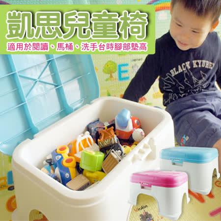 【百貨通】凱思兒童椅-粉色