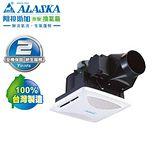 阿拉斯加708V 新世紀杜絕異味型換氣扇 110V