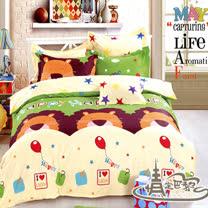 【情定巴黎】森林王子100%精梳純棉加大四件式床包被套組