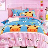 【情定巴黎】美式風情100%精梳純棉加大四件式床包被套組