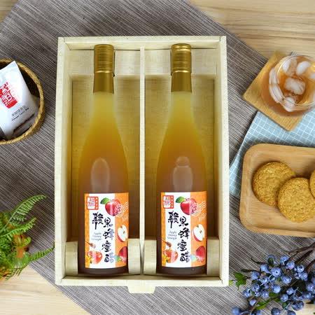 【醋桶子】健康果醋禮盒1組(蘋果蜂蜜醋600mlx2/組)