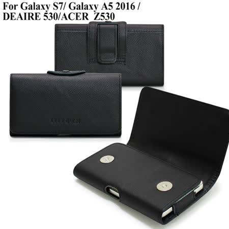 CB 三星 Galaxy S7 /Galaxy A5 2016/ DEAIRE 530/ ACER Z530 精品真皮橫式腰掛皮套