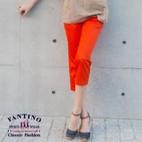 【FANTINO】女款 簡約休閒七分褲(桔、黑)473105-473106