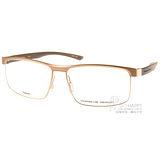 Porsche Design光學眼鏡 精湛工藝率性大框款 (金-灰) #PO8297 B