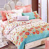 【情定巴黎】心情故事100%精梳純棉單人三件式床包被套組