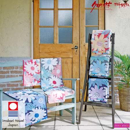 【クロワッサン科羅沙】日本ISSO ECCO今治(imabari towel)~無撚大理花方巾 34*35cm
