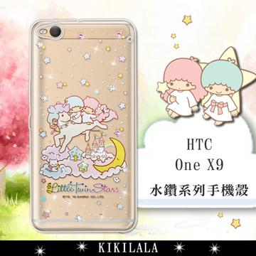三麗鷗SANRIO正版授權 雙子星仙子 KiKiLaLa  HTC One X9 水鑽系列軟式手機殼(飛馬樂園)
