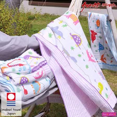 【クロワッサン科羅沙】日本ISSO ECCO今治(imabari towel)~棉紗恐龍世界浴巾 60*120cm
