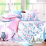 【情定巴黎】青澀年華100%精梳純棉雙人四件式床包被套組