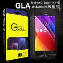 GLA  華碩 ASUS ZenFone 2 Laser / ZE550KL 5.5吋 疏水疏油9H鋼化玻璃膜 玻璃保護貼