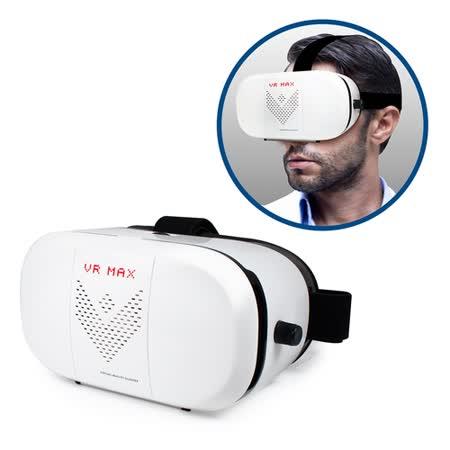 智慧型手機用 VR MAX 3D立體虛擬現實眼鏡